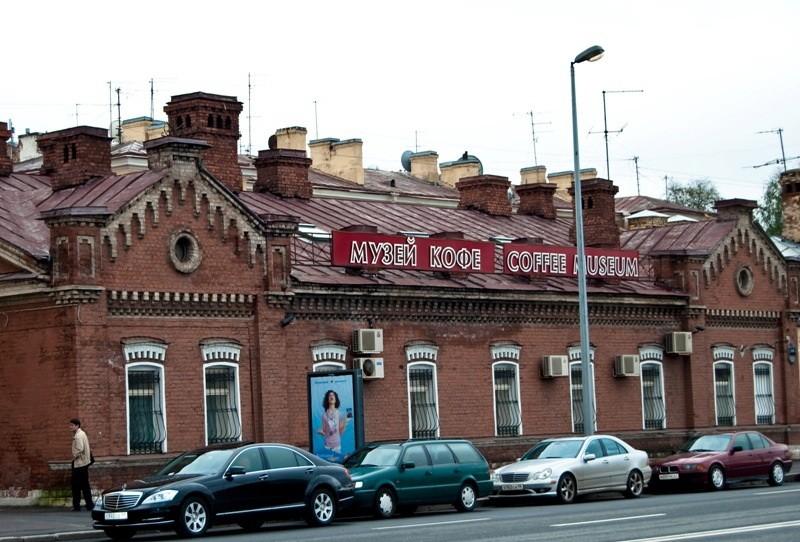 санкт петербург музей кофе