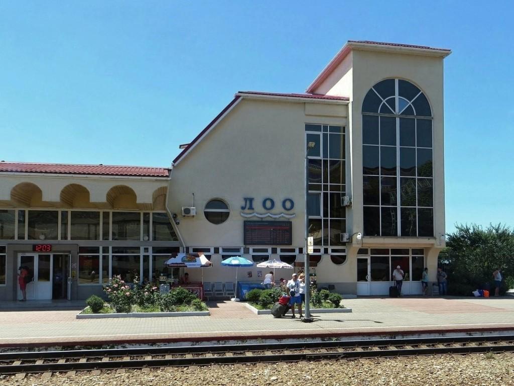 станция Лоо