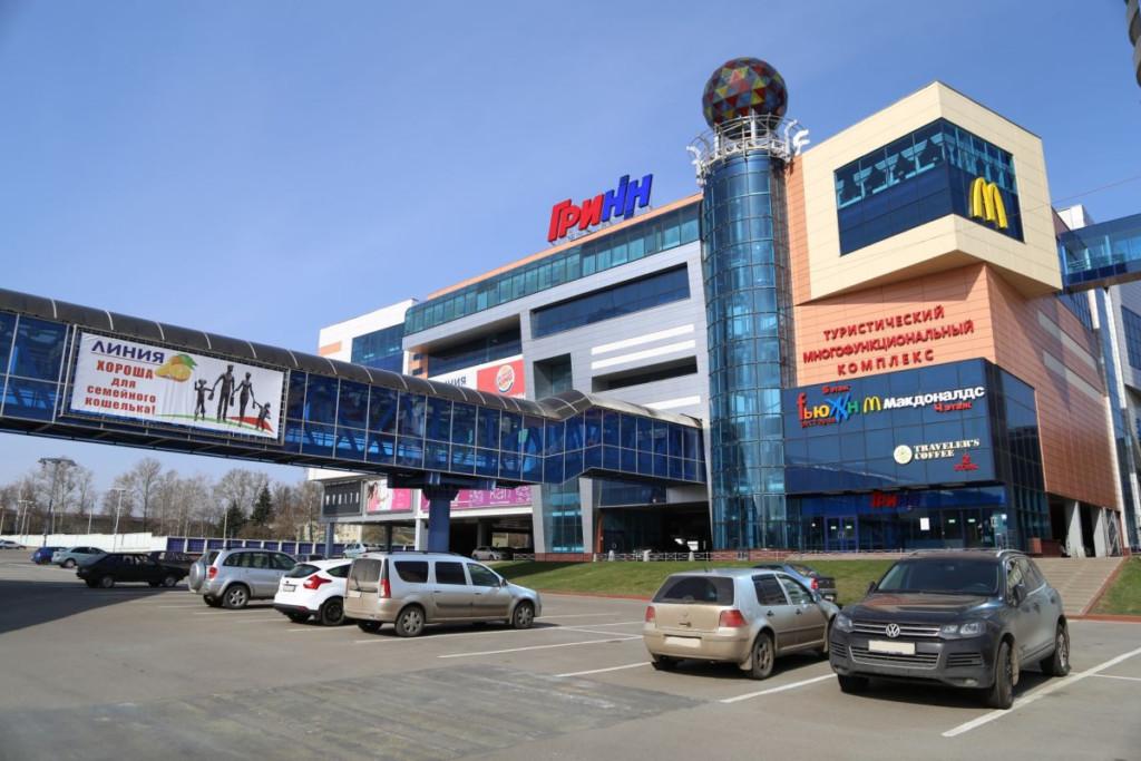 торговый центр мегагринн