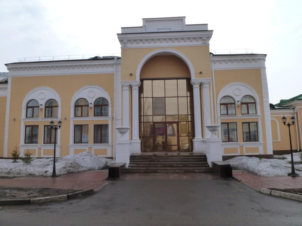ЗАГС Омск