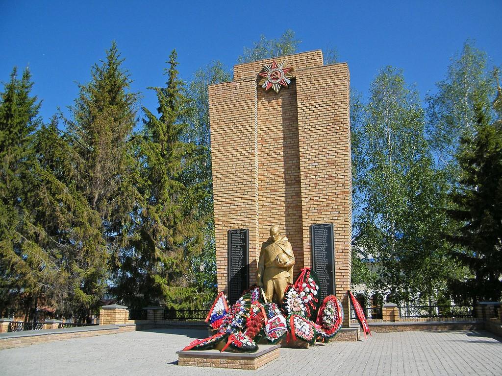 нижнекамск памятник