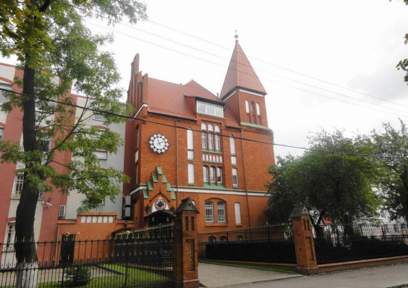 Здание приюта Типольтов